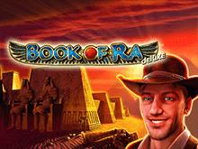 Book of Ra Deluxe в Вулкане Удачи