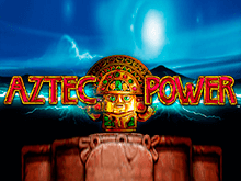 Сила Ацтеков