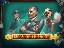 Игровой аппарат Король Чикаго